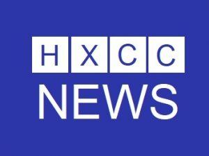 Great News! HXCC is GDPR compliant…but we still need your help